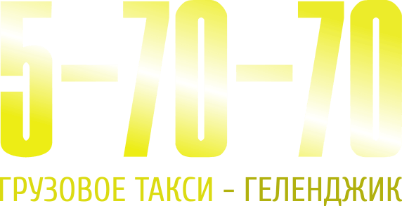 57070